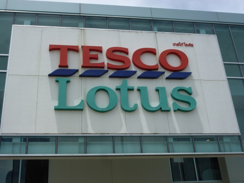 Tesco Lotus.  Excellent value meals for hungry cyclists: stir-fried noodles 20p or two curries with two portions of cooked rice for a pound.  No marmite though. :-(