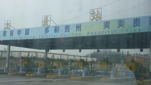 Cool Guiyang, Colorful Guizhou, Beautiful China (taken from inside the bus)