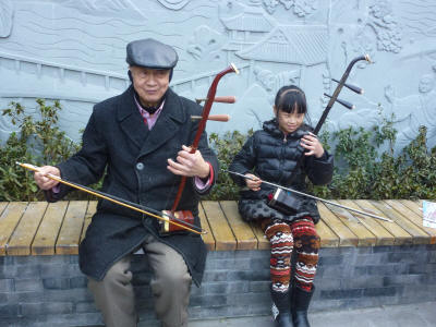Playing the Chinese Erhu