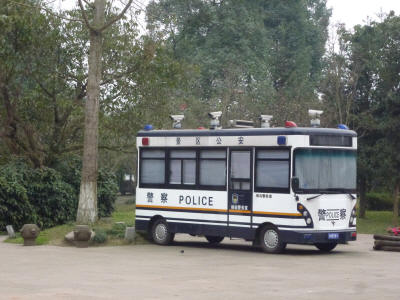 Police centre of operations protecting the public at Leshan Buddha
