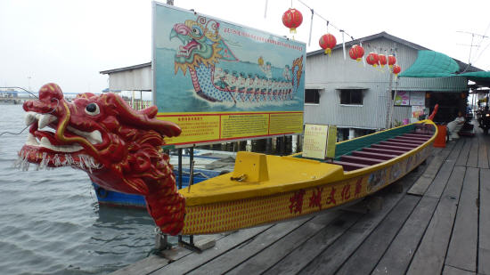 A Dragon Boat, used in traditional races, with this particular one winning many races